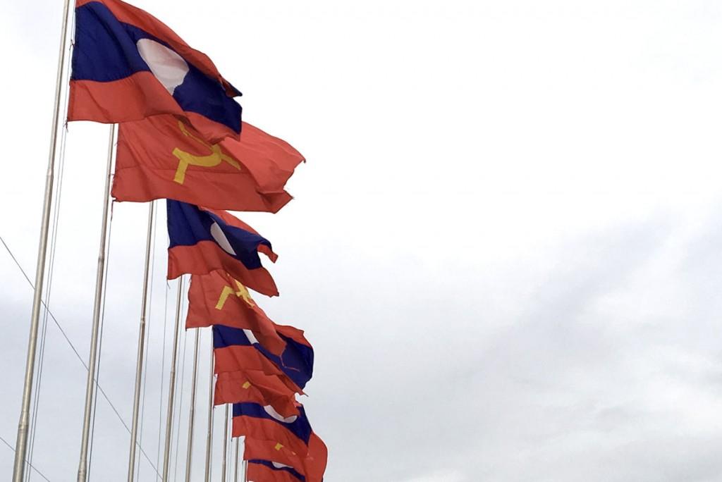 LAOS_FLAG_FOURLEAF
